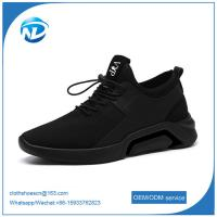 Cheap factory price cheap shoesFashion  running gym sneaker sport shoes for men wholesale