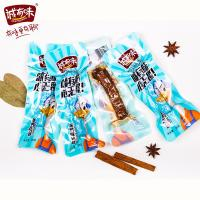 Cheap Wholesale yummy 38g roasted duck neck for party travel snacks wholesale
