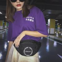 Cheap Hip hop cool Fanny pack a solid color retro women's trend crossbody bag with matching monogram crossbody bag wholesale
