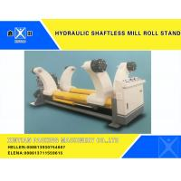 Cheap Hydraulic Shaftless Mill Roll Stand , Corrugated Production Line wholesale