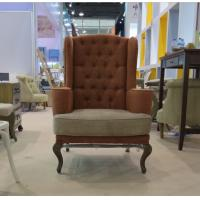Upholstered Armchair Images Upholstered Armchair For Sale