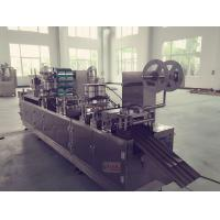 Cheap Pharmaceutical Automatic Tropical Blister Packing Machine For Soft Gel Capsule wholesale