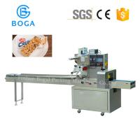 China Stainless Steel Cereal Bars Food Laminating Machine on sale