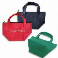 Cheap Mini Tote Bag with Zipper, Made of 80g/m² Nonwoven Material wholesale
