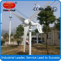 Cheap wind turbines with Compound glass fibrereinforced plastic wholesale