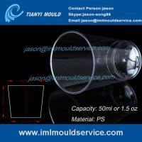 Buy cheap clear 50ml thin wall PS plastic disposable tea cups mould manufacturers from wholesalers