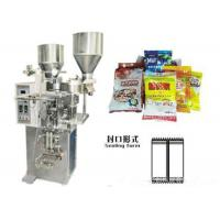 Cheap SUS 304 Vertical Automated Snacks Packing Machine With PLC Control wholesale