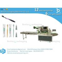Cheap Automatic, stainless steel multifunctional horizontal packing machine, can pack travel toothbrush, hotel toothbrush wholesale