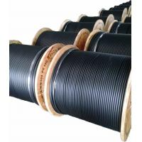 Buy cheap Feeder Distribution Cable565  Seamless Aluminum Tube Trunk Aerial Cable with Messenger from wholesalers