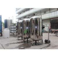 Buy cheap Industrial Stainless Steel Sand Filter Housing For Medical Care Water Treatment from wholesalers