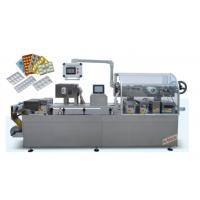 Cheap DPP-260A AL / PVC Tablet Capsule Blister Packing Machine wholesale