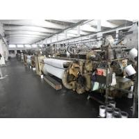 Cheap secondhand Nuovo Pignone Smit Fast/used weaving loom/secondhand weaving machinery wholesale