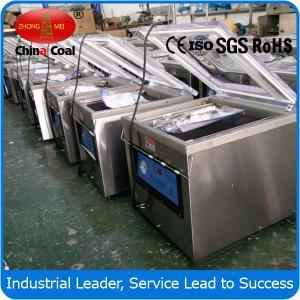 Cheap DZ-600L Vertical Vacuum Packaging Machine for food wholesale