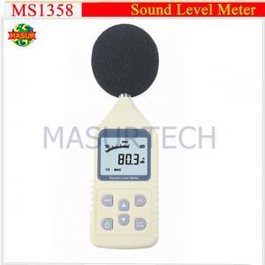 Cheap sound pressure level meter MS1358 wholesale