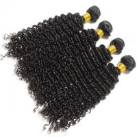 Cheap Soft Smooth Unprocessed Long Natural Curly Hair , Brazilian Human Virgin Hair Weft wholesale