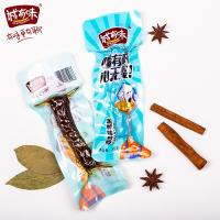 Cheap Ready to eat food product roasted duck neck for work break snacks wholesale