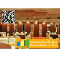 Cheap Aluminum Frame Wooden Operable Partition Wall Soundproofing For Banquet Room for sale