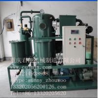 Cheap ZLA Energy Saving Used Insulation Oils Filtrating Plant For Hydroelectric Power Station wholesale