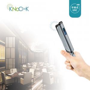 Cheap Knock uv handheld sterilizer SKF-100 wholesale