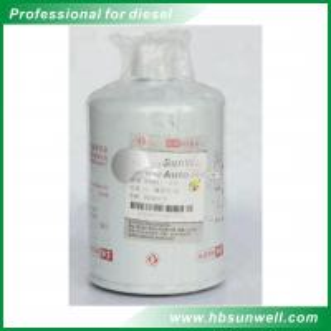 Cheap Original/Aftermarket High quality EQ2050 Diesel Engine Fuel Filter 3930942 wholesale