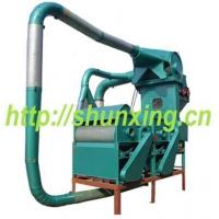 Fiber Recycling Machine