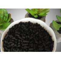 Cheap 0.9mm 3mm 4mm Coal Based Activated Carbon Pellets High Iodine Value 600-1000mg/g wholesale