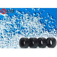 Buy cheap High Dispersion Precipitated Silica For Rubber Compounds On Tire Increase Wear from wholesalers