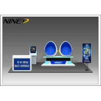 NINED 1 / 2 / 3 Seats Egg Shaped 9D VR Cinema With Logo Customized