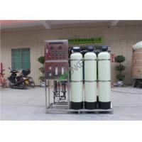 Cheap Industrial RO Water Purifier Machine / Eco Friendly RO Reverse Osmosis System wholesale