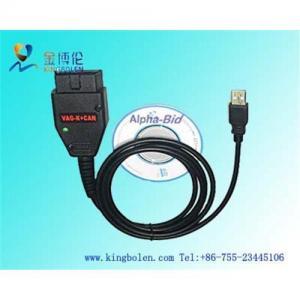 China VAG K+CAN PROG on sale