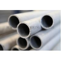 Cheap ASTM A106 A519 Galvanized ERW Cold Drawn Seamless Carbon Steel Tube Annealed wholesale