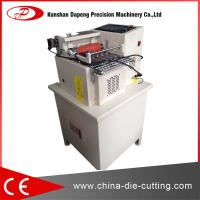 Cheap Excellent quality and resonable price rubber strip cutting machine wholesale