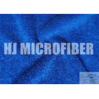 Microfiber Weft Twist Cloth Absorbent Towel Household Cleaning Towel , Towel Swirl Free 30X40cm