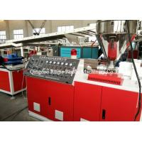 Cheap Single Wall Corrugated Pipe Production Line Plastic PE PP PVC Customized Color wholesale
