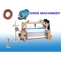 Cheap Cam Shedding 230cm Water Jet Loom Production Mechanical Take - Up System for sale