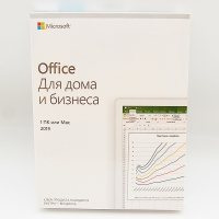Cheap PC/MAC Microsoft Office Home And Business 2019 Russian wholesale