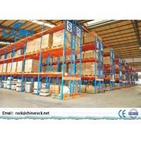 Cheap Adjustable Industrial Storage Rack Q235B Cold Rolled Steel ISO9001 Certified wholesale