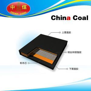 Cheap Burning Resistant Conveyor Belt wholesale