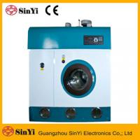 Cheap (GXQ) 8-15KG three tanks fully enclose fully automatic laundry equipment dry cleaning machine wholesale