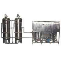Quality 2014 High Quality RO Water Treatment Equipment for sale