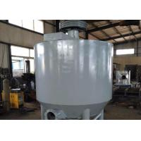 Cheap Up Transmission Hydro Pulper Machine Stainless Steel And Carbon Steel Mateiral wholesale