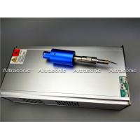 Cheap Durable Ultrasonic Cutting Machine / Equipment Replaceable Blade Digital Generator wholesale