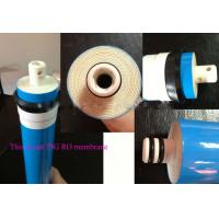 Cheap Commercial 1812 RO Water Filter Membrane Element For Home Drinking Water wholesale