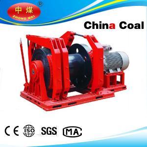 Cheap JD-4 (55KW) mining dispatching winch wholesale