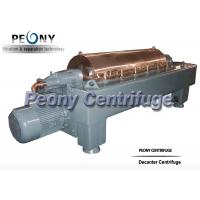 Buy cheap Automatic Horizontal Decanter Centrifuges Sewage Treatment Equipment For from wholesalers