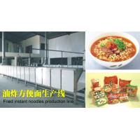 Cheap High Automation Instant Noodle Making Machine 45g - 120g Weight Noodle Cake wholesale
