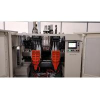 Cheap 5L Three Head Automatic Extrusion Blow Molding Machine For PE / PP / PS wholesale