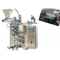 Cheap Coffee / Pesticide / Drug Granule Packing Machine With Center Side Sealed wholesale