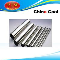 Cheap Stainless Steel Seamless Pipe wholesale