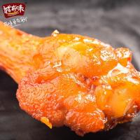 Buy cheap Best sale chicken meat product cooked chicken wing root snacks from wholesalers